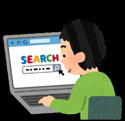 検索エンジン登録